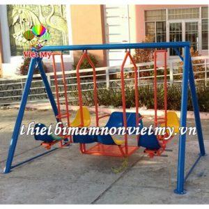 Xich Du 3 Dang 8 Cho Vm2710 1